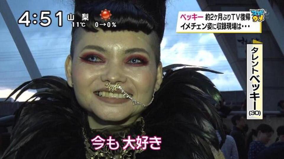 f:id:yamada-norio-0802:20160512171901j:plain