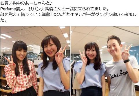 f:id:yamada-norio-0802:20160701154828j:plain