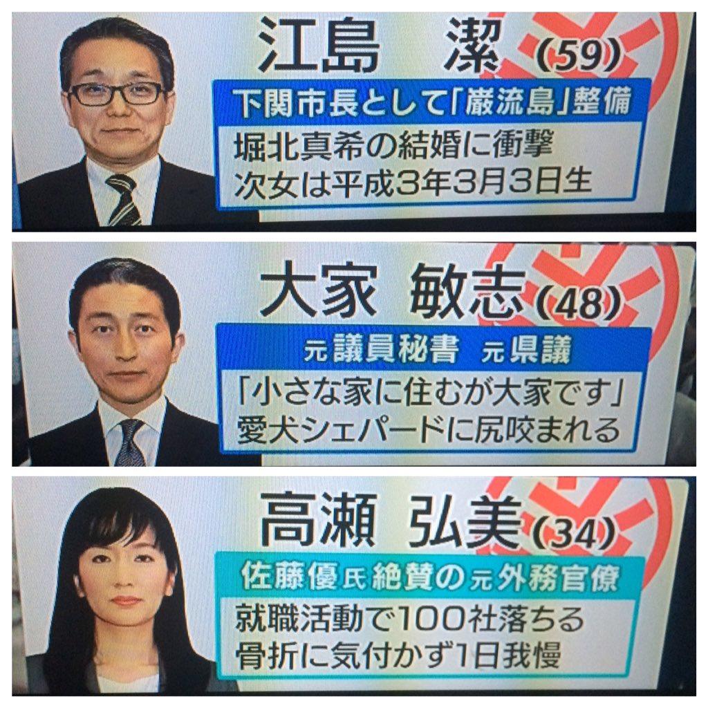 f:id:yamada-norio-0802:20160711130619j:plain