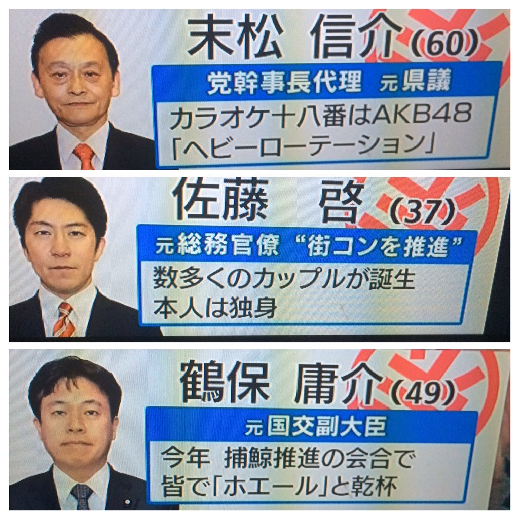 f:id:yamada-norio-0802:20160711130631j:plain