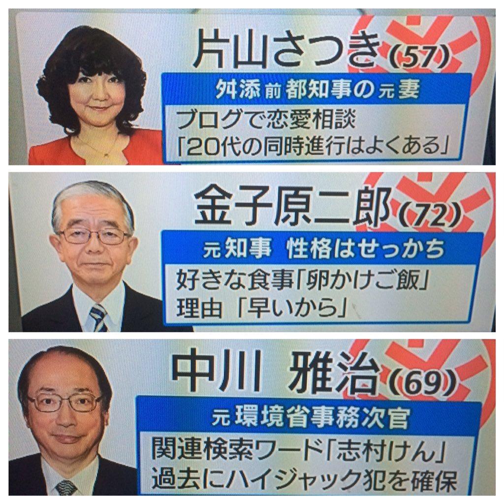 f:id:yamada-norio-0802:20160711130638j:plain