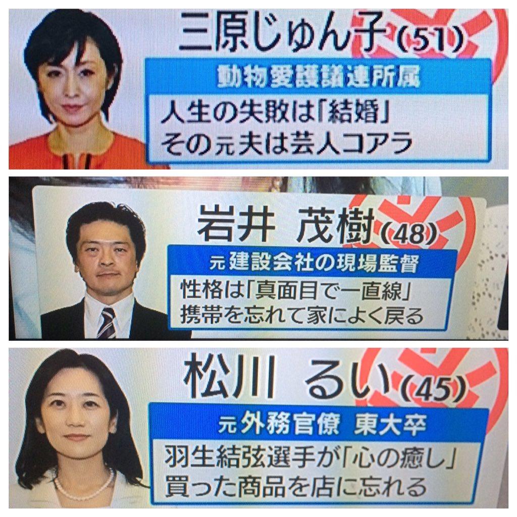 f:id:yamada-norio-0802:20160711130645j:plain