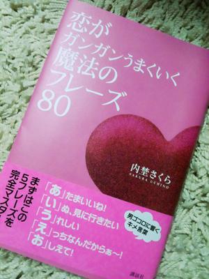 f:id:yamada-norio-0802:20160801143314j:plain