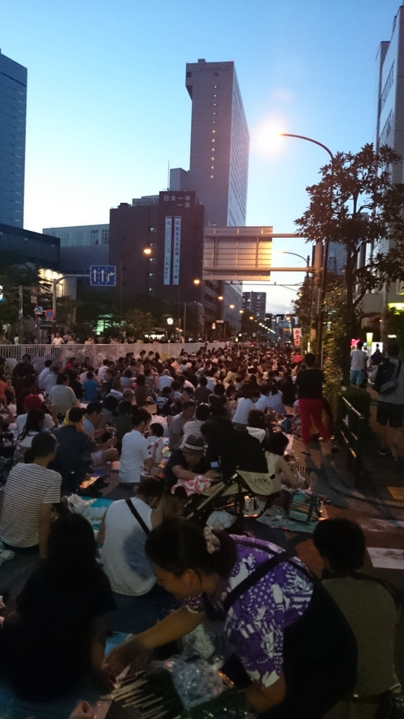 f:id:yamada-norio-0802:20160803101802j:plain