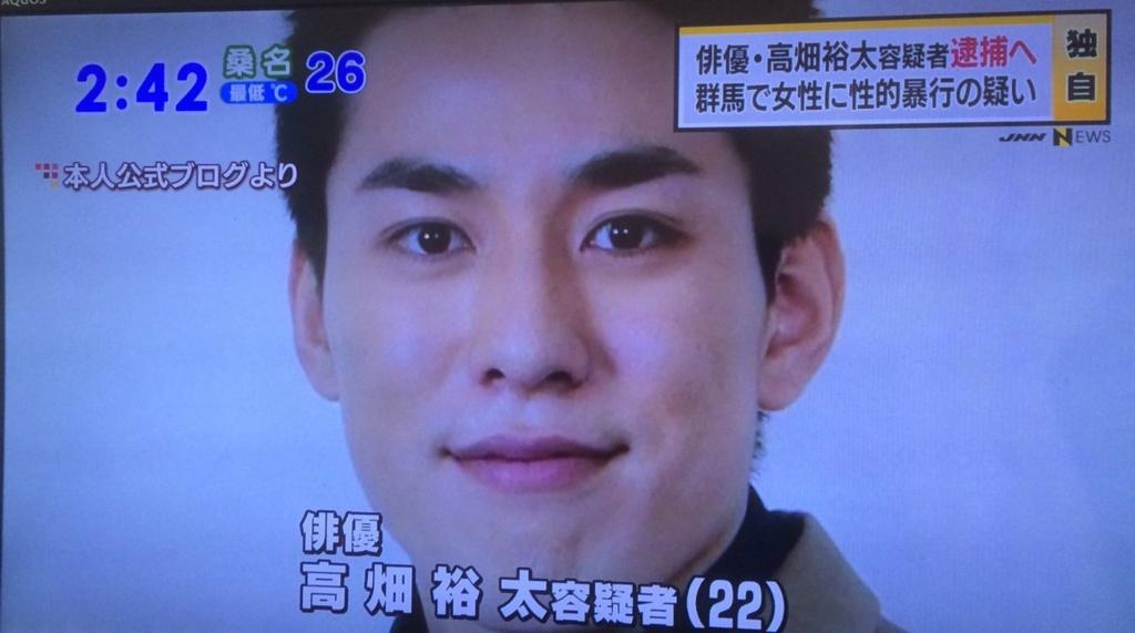 f:id:yamada-norio-0802:20160823155234j:plain