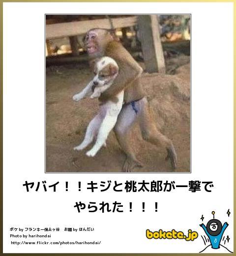 f:id:yamada-norio-0802:20160830105407j:plain