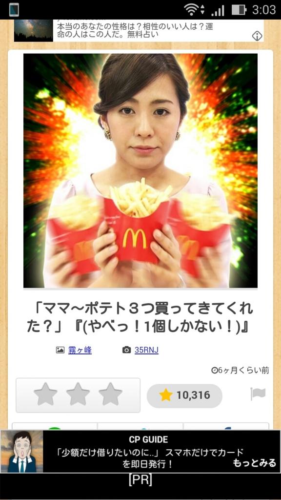 f:id:yamada-norio-0802:20160830105429j:plain