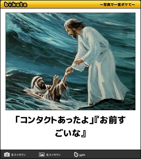 f:id:yamada-norio-0802:20160830105457p:plain