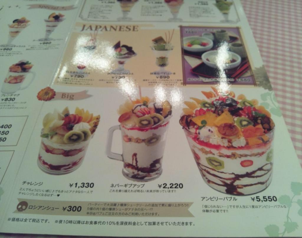 f:id:yamada-norio-0802:20160912104302j:plain