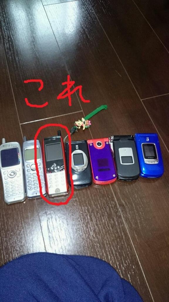 f:id:yamada-norio-0802:20161013130853j:plain