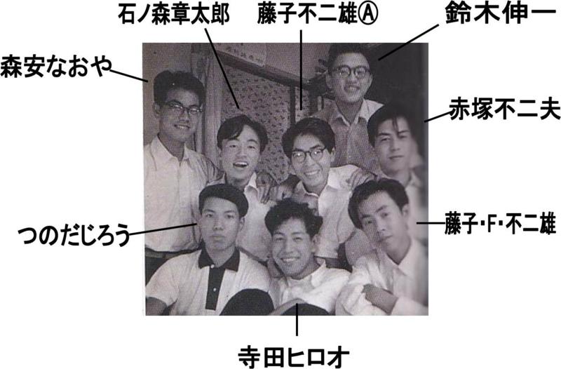 f:id:yamada-norio-0802:20161013145150j:plain