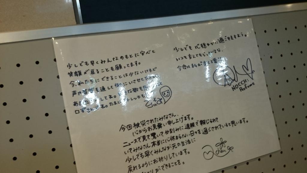 f:id:yamada-norio-0802:20161023200030j:plain