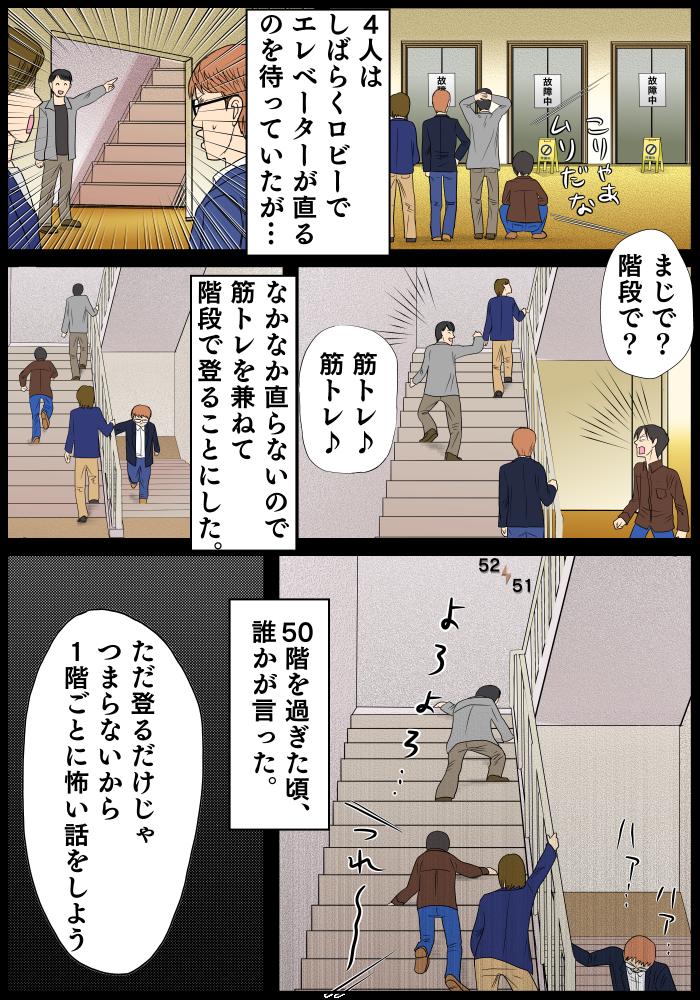 f:id:yamada-norio-0802:20161115123555p:plain