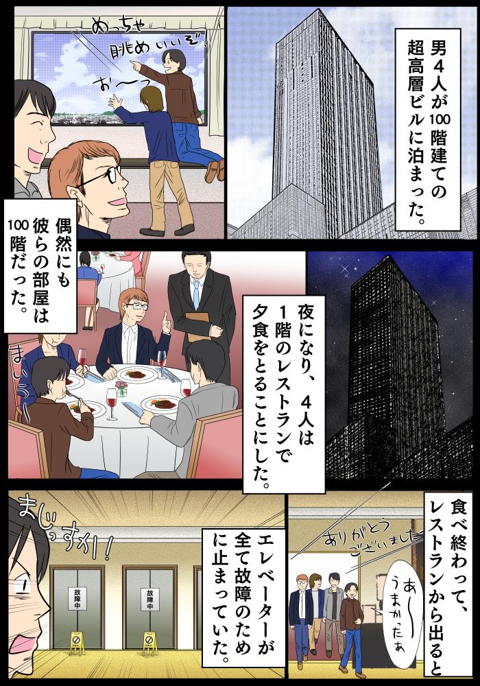 f:id:yamada-norio-0802:20161115123617p:plain