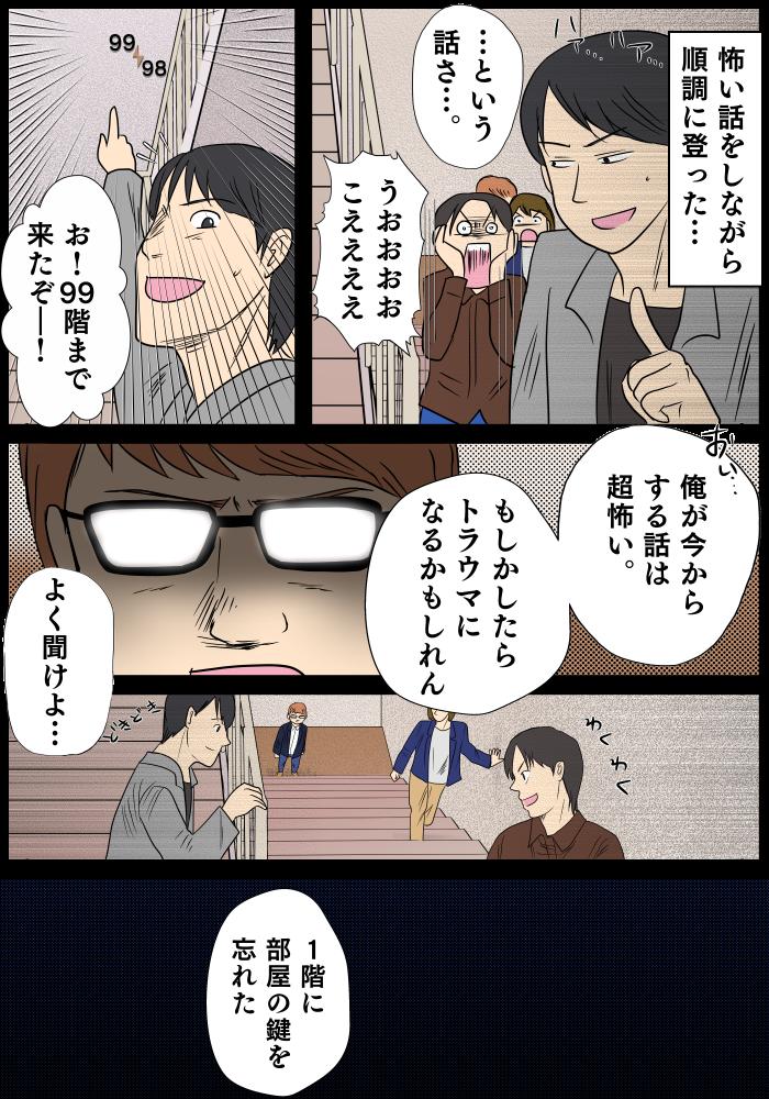 f:id:yamada-norio-0802:20161115123636p:plain