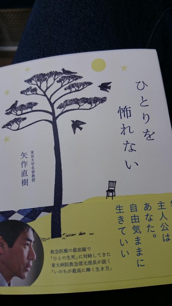 f:id:yamada-norio-0802:20161117103117j:plain