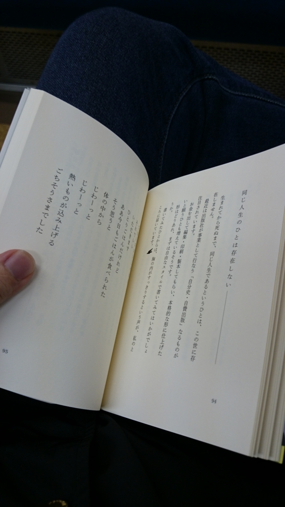 f:id:yamada-norio-0802:20161117103559j:plain