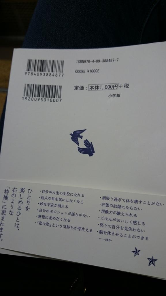 f:id:yamada-norio-0802:20161117103623j:plain