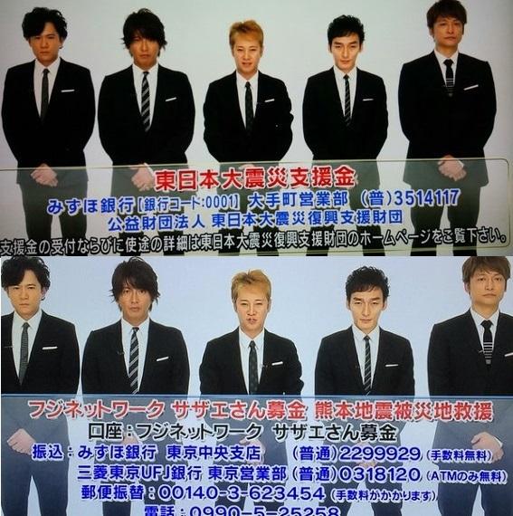 f:id:yamada-norio-0802:20161118105215j:plain