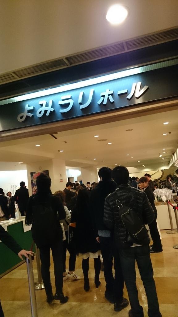 f:id:yamada-norio-0802:20161122132042j:plain