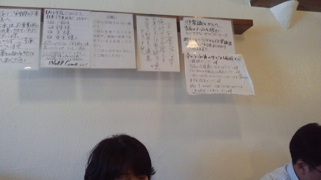 f:id:yamada-norio-0802:20161201121434j:plain