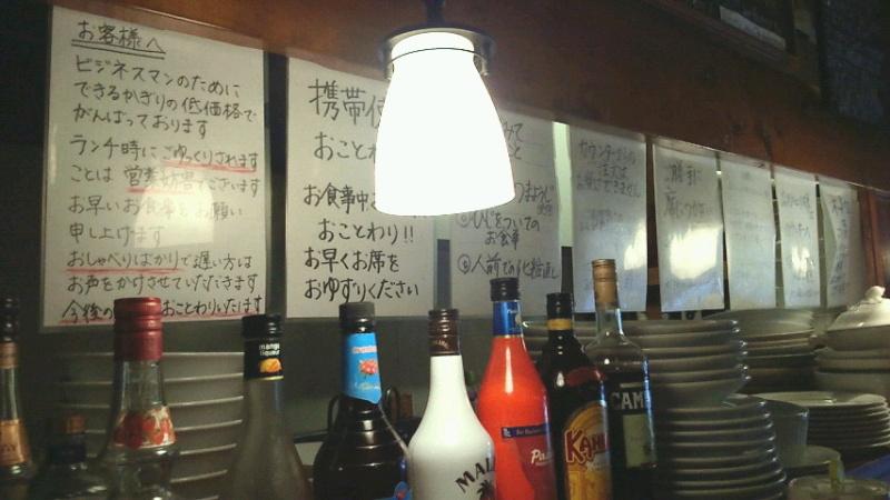 f:id:yamada-norio-0802:20161201121444j:plain