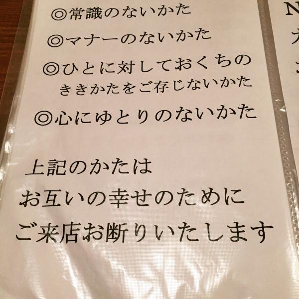 f:id:yamada-norio-0802:20161201121452j:plain