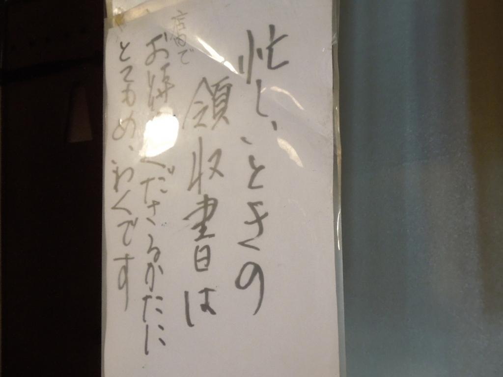 f:id:yamada-norio-0802:20161201121503j:plain