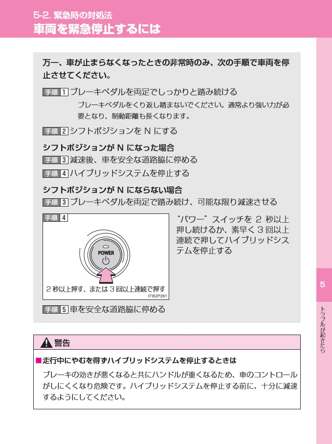 f:id:yamada-norio-0802:20161206152017j:plain