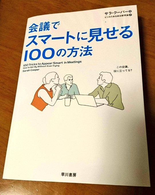 f:id:yamada-norio-0802:20161216095425j:plain