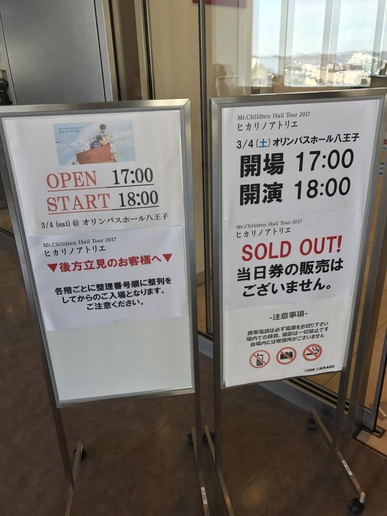 f:id:yamada-norio-0802:20170314152039j:plain