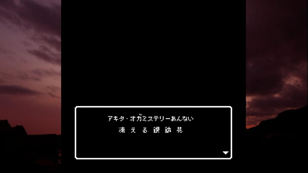 f:id:yamada-taeko:20210327225154j:plain