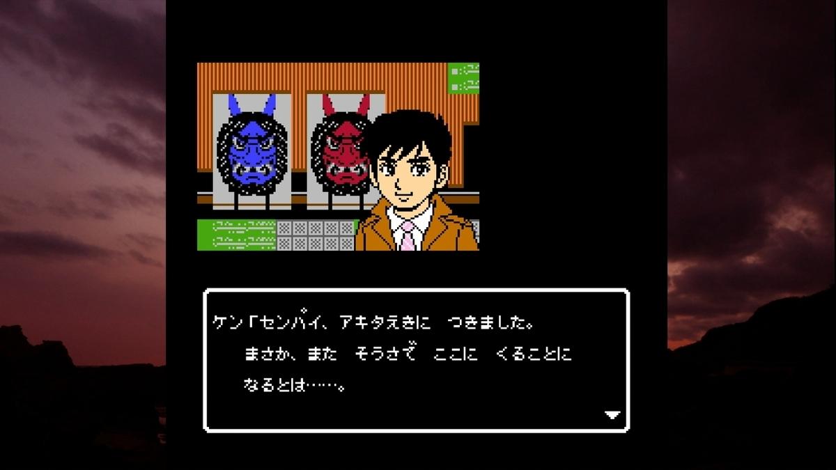 f:id:yamada-taeko:20210327225415j:plain