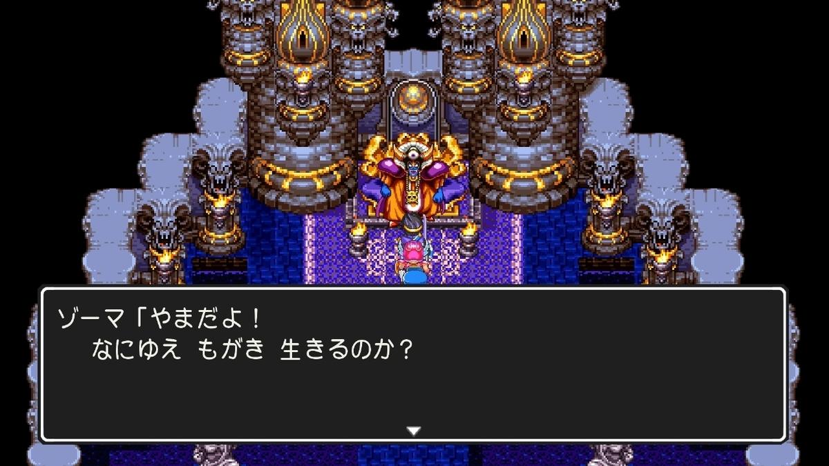 f:id:yamada-taeko:20210407221956j:plain