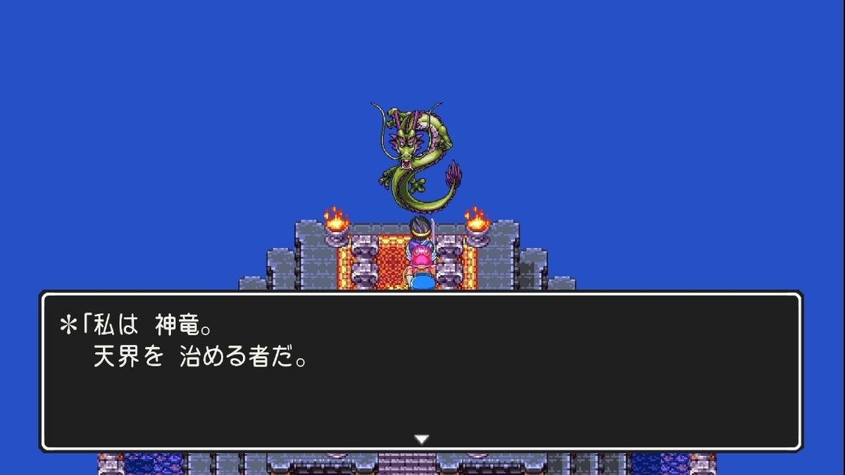 f:id:yamada-taeko:20210407222128j:plain