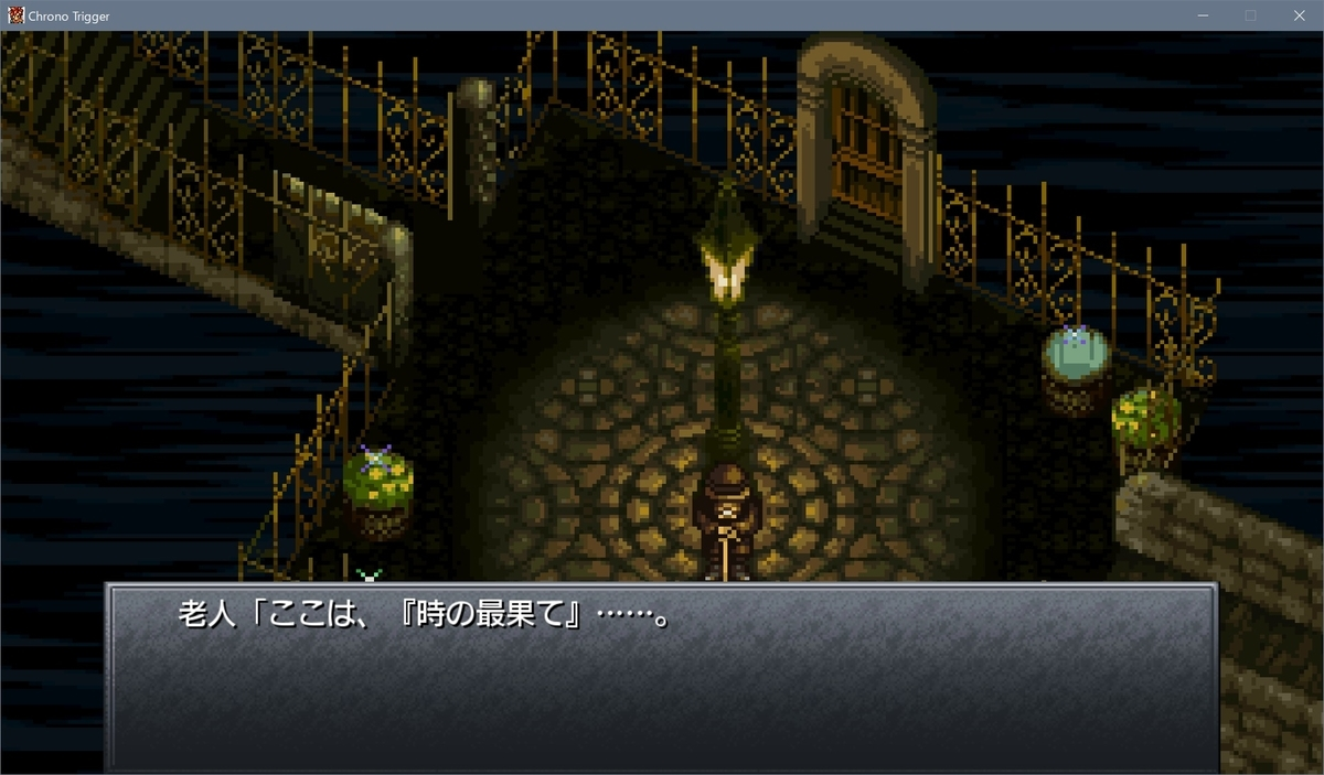 f:id:yamada-taeko:20210417235350j:plain