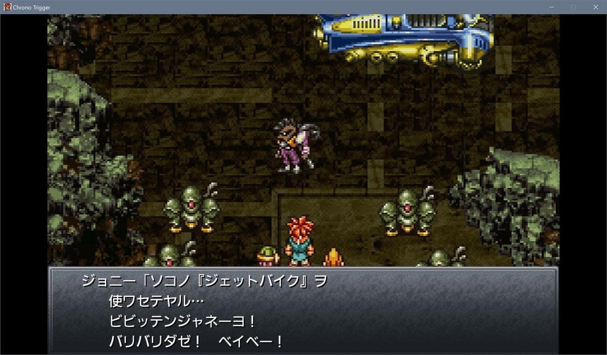 f:id:yamada-taeko:20210417235537j:plain