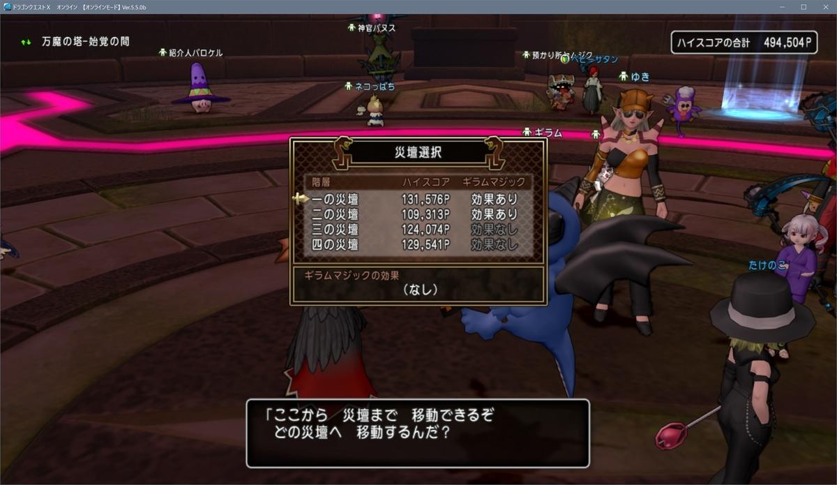 f:id:yamada-taeko:20210420221155j:plain