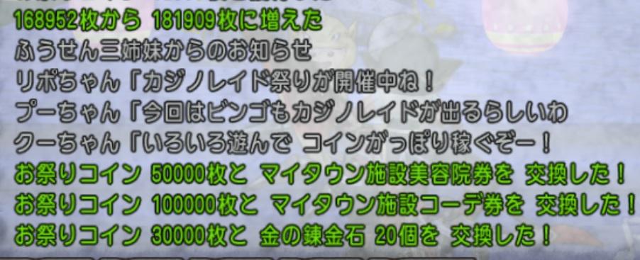 f:id:yamada-taeko:20210422215422j:plain