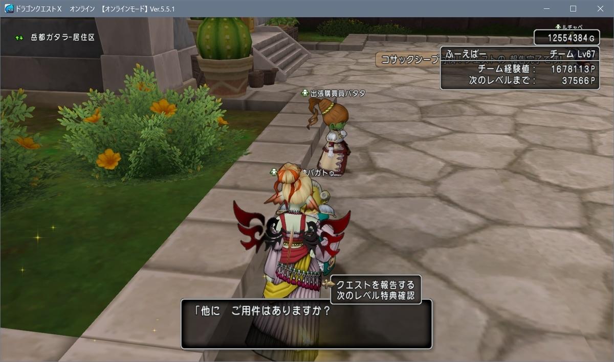 f:id:yamada-taeko:20210425220711j:plain