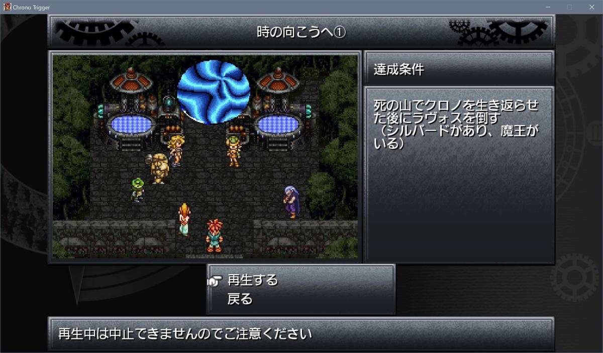 f:id:yamada-taeko:20210502023336j:plain