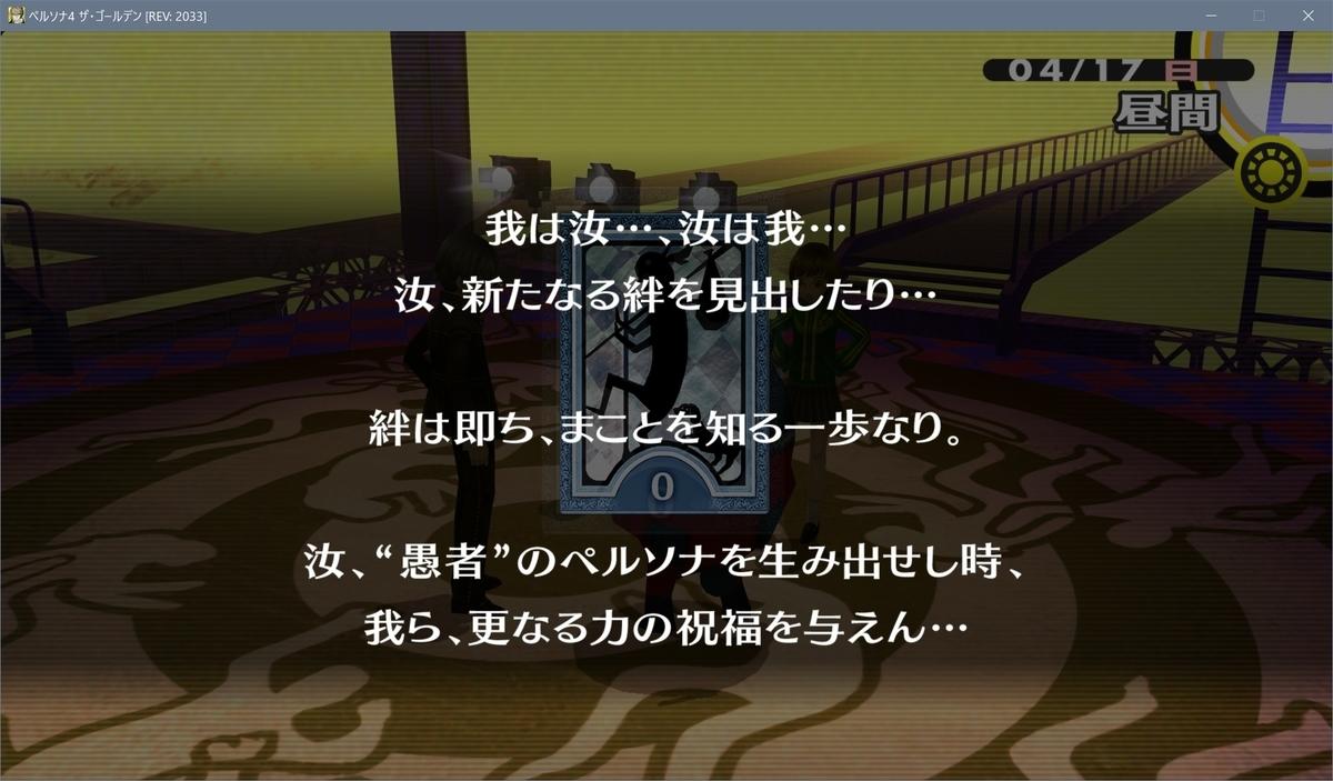 f:id:yamada-taeko:20210504225105j:plain