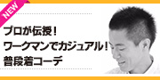 f:id:yamada0221:20181113131353j:plain