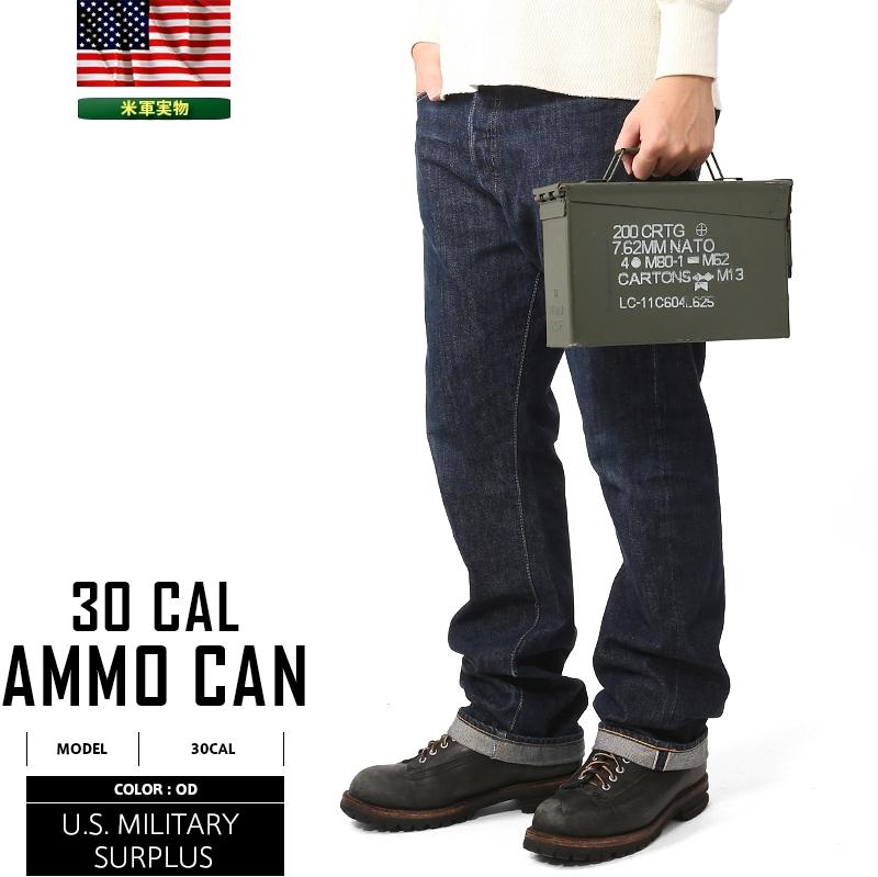 実物 米軍30 CAL AMMO CAN 価格:3,800円|タップで商品ページへ|