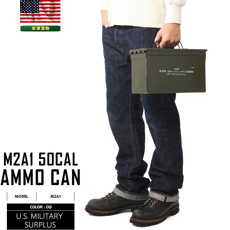 実物 米軍 50 CAL AMMO CAN 価格:4,800円|タップで商品ページへ|