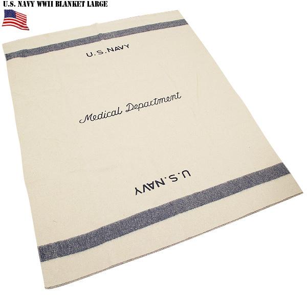 米軍 U.S NAVYブランケット LARGEサイズ  価格:4,695円|タップで商品ページへ|