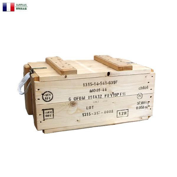 実物 新品 フランス軍 アミニッションボックス 価格:8,075円|タップで商品ページへ|