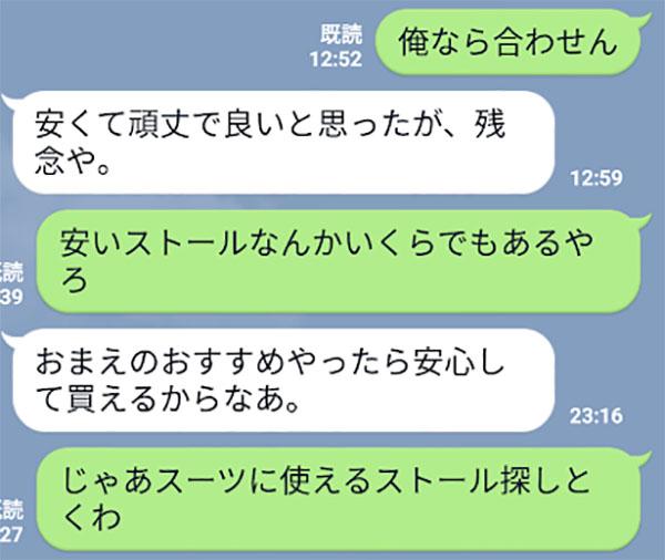 f:id:yamada0221:20181213102239j:plain