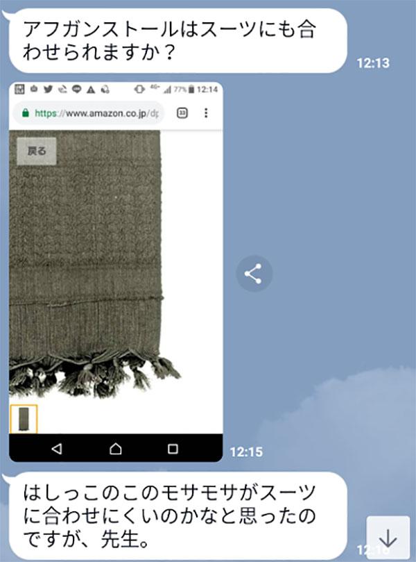 f:id:yamada0221:20181213102259j:plain