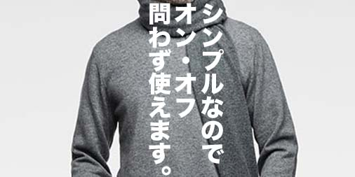 f:id:yamada0221:20181213111925j:plain